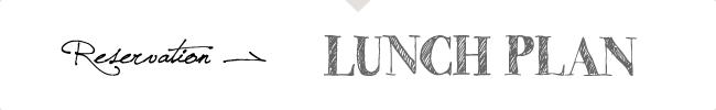 lunch_4.jpg